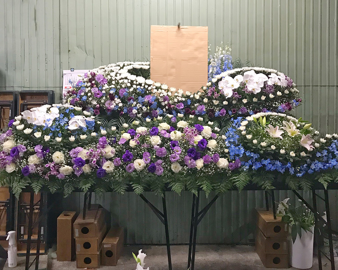 The Art Of Japanese Funeral Floral Arrangements Grand Central Floral